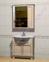 """Мебель для ванной из массива дерева """"Челси-1 АЛЕКС-85R береза"""""""