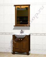 """Мебель для ванной комнаты фото """"Челси-2 УОРВИК-65 орех"""""""