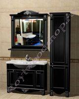 """Мебель для ванной в прованском стиле """"Руссильон PROVENCE-100 черное дерево"""" с зеркалом"""
