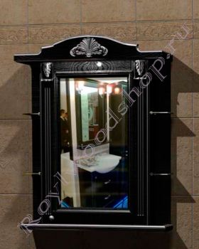 "Зеркало-шкаф  ""Руссильон PROVENCE-80 черное дерево"""